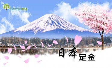 For deposit- JAPAN